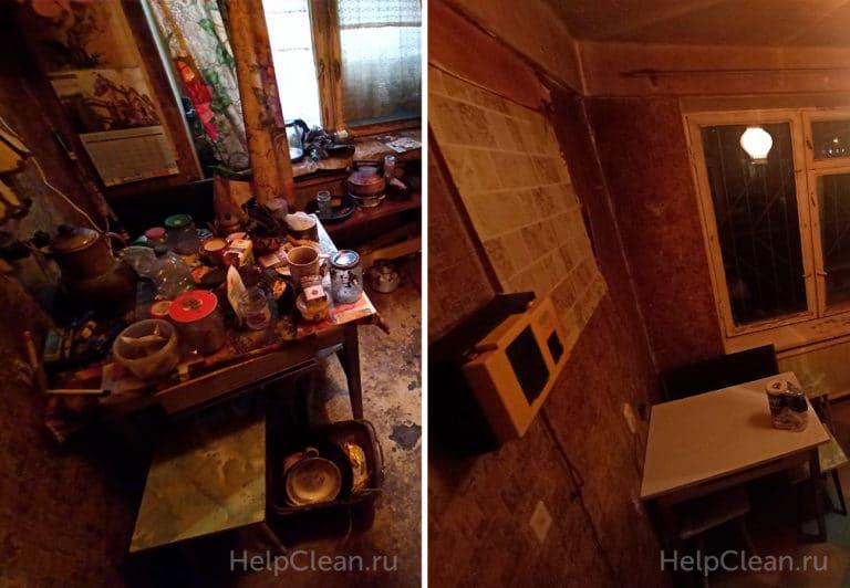 Уборка очень грязной квартиры