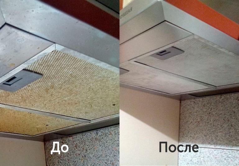 мытьё вытяжки над плитой
