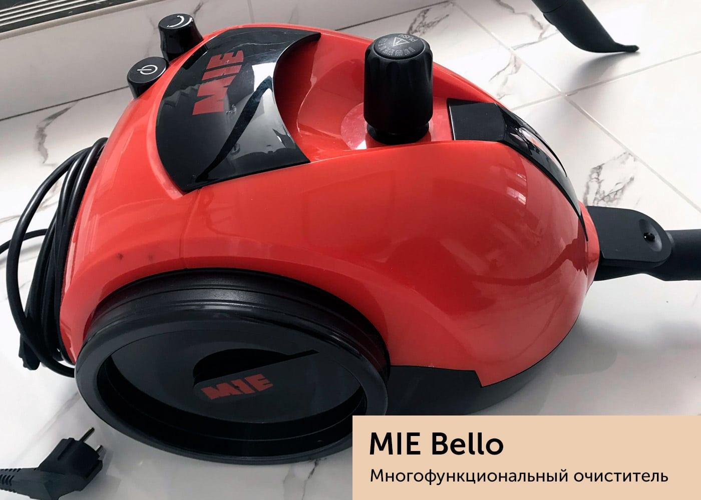 Бытовой очиститель MIE Bello